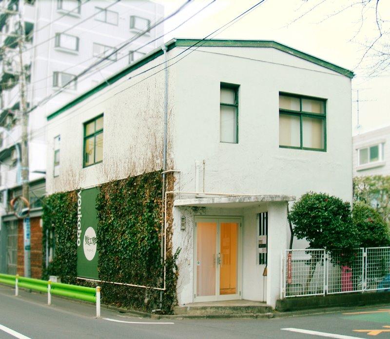 youkobo art space residence
